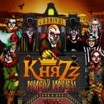 Группа «КняZz» представила свой новый альбом «Роковой Карнавал»