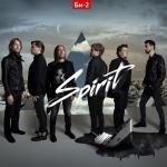 """Новый альбом группы Би-2 """"Spirit"""" выйдет 1 декабря"""