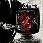 """Выход интернет-сингла """"Коннект"""" группы КОRSИКА"""