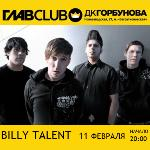 "Billy Talent (Канада) в клубе ""ГлавClub"" (ДК Горбунова) (Москва), 11 февраля 2010"