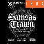 Концерт группы SAMSAS TRAUM состоится 5 ноября в клубе IKRA (перенесён из XO)