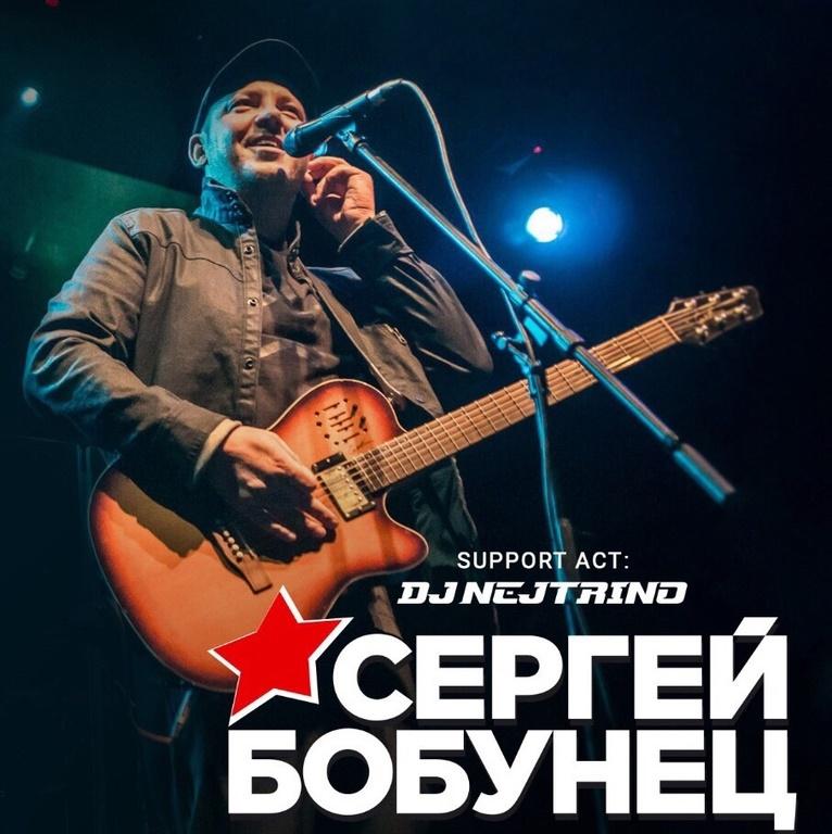 """Сергей Бобунец отметил концертом 20-летие песни """"Вечно молодой"""""""