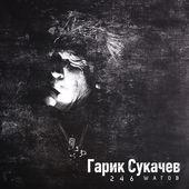 Гарик Сукачёв впервые за полтора года выпустил новую песню