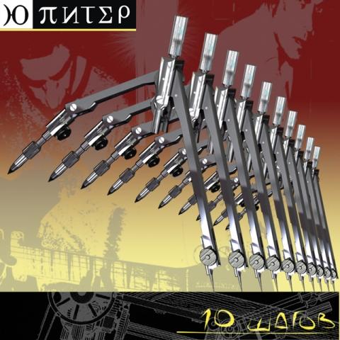 """10 ����� (�����)"" �-����� (2012)"