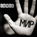 Lumen запишут новый концертный альбом в ходе тура «Лабиринт»