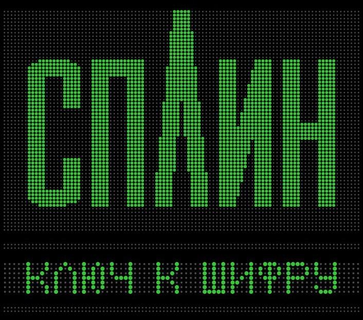 "Москва и Петербург ""Ключ к шифру"" Сплина услышат весной"