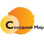 Объявлены даты Фестиваля «Соседний Мир-2010» в Крыму!