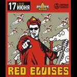 17 июня Red Elvises в ГлавClub