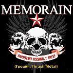 MEMORAIN - проект музыкантов известных на весь мир групп - концерт в Москве 30.04.