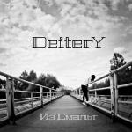 Группа Deitery представляет дебютный EP