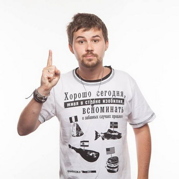 """Вася Обломов выпустил клип """"Неясная поляна"""""""