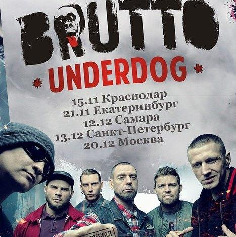 Группа Brutto представила новый сингл