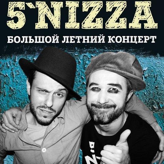 Группа 5'nizza собрала аншлаг в Зелёном театре