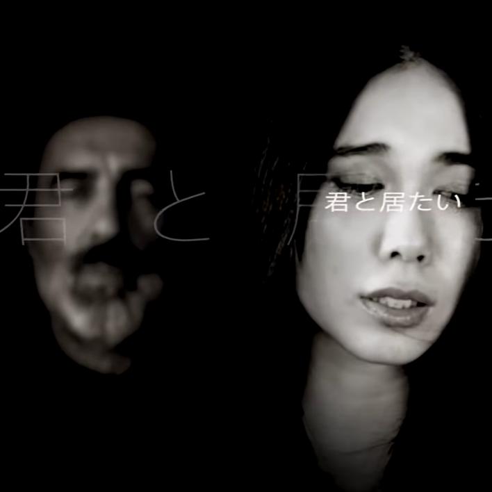 """""""Я хочу быть с тобой"""": хит группы Наутилус Помпилиус на японском языке"""