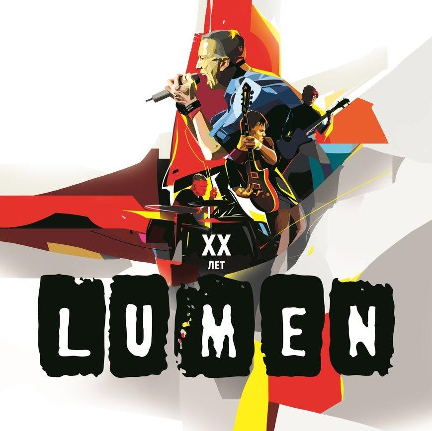 Lumen собрал the best с помощью интернет-голосования
