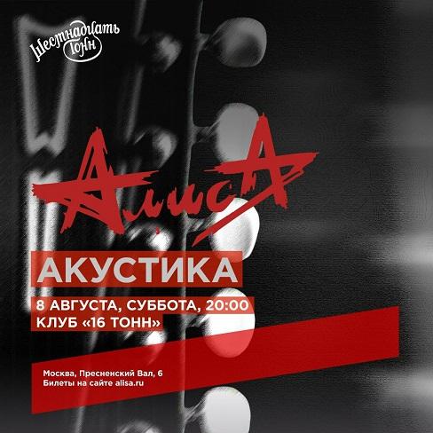 Афиша на субботу москва клубы соло клуб в москве