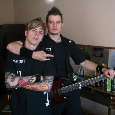 Amatory не выступит на разогреве у группы Metallica
