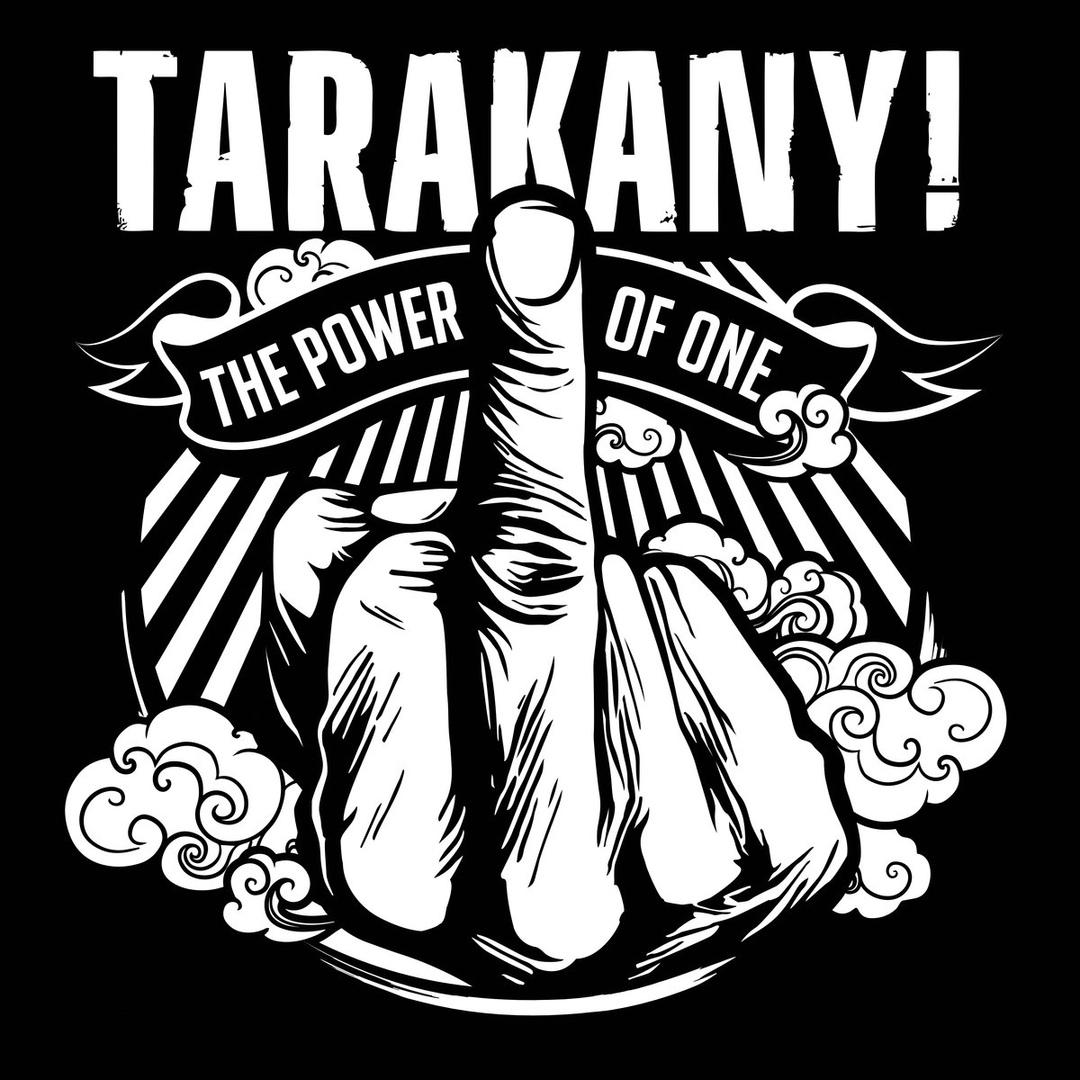 """Тараканы! представили англоязычную версию альбома """"Сила одного"""""""