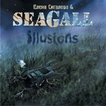 Seagall / Illusions
