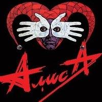 """Алиса отметит 20-летие альбома """"Чёрная метка"""""""