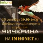 15 сентября в 20:00 в Клубе любителей музыки состоится онлайн-встреча с Юлией Чичериной!