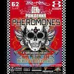 Столичные ска-панк бестии PHEROMONES празднуют свой день рождения!