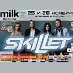 Концерты SKILLET в Москве и Питере, автограф-сессия в Москве