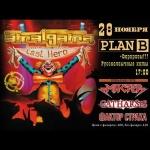 """Мастер, Catharsis и Фактор Страха на презентации альбома """"Last Hero"""" группы Amalgama 28 ноября в клубе Plan B!"""
