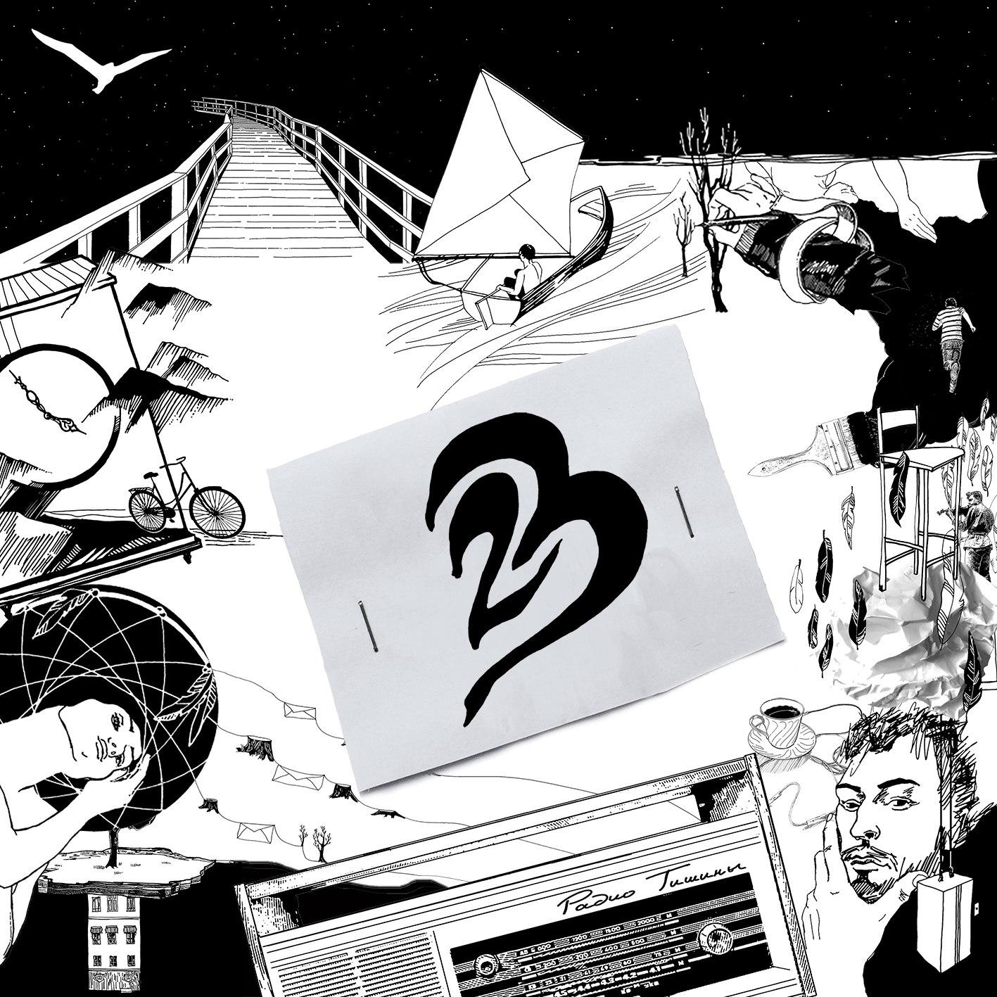 Вокалист группы Lumen выпустил сольный альбом