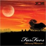 Музыкальный Лейбл Life Music представляет дебютный альбом группы FarFors – «КонецНачало…»