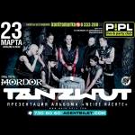 TANZWUT: Яростные танцы 23 марта на сцене P!PL