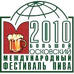 Отчет о выступлениях рок-групп на Московском фестивале Кваса и Пива в Лужниках 6, 9 и 10 июля 2010