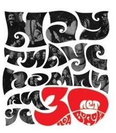 """На сцене """"Крокус сити холла"""" отметили 30-летие группы Наутилус Помпилиус"""