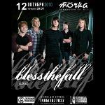 Концерт группы Blessthefall 12 октября в клубе Точка