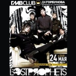 24 мая Lostprophets (UK) в ГлавClub (Д.К. Горбунова)