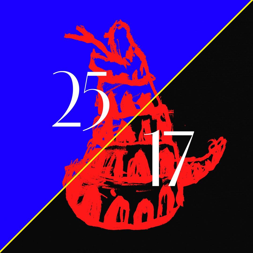25/17 выпустили второй альбом за год