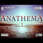 ANATHEMA cнова в России! 6 ноября в клубе Milk Moscow