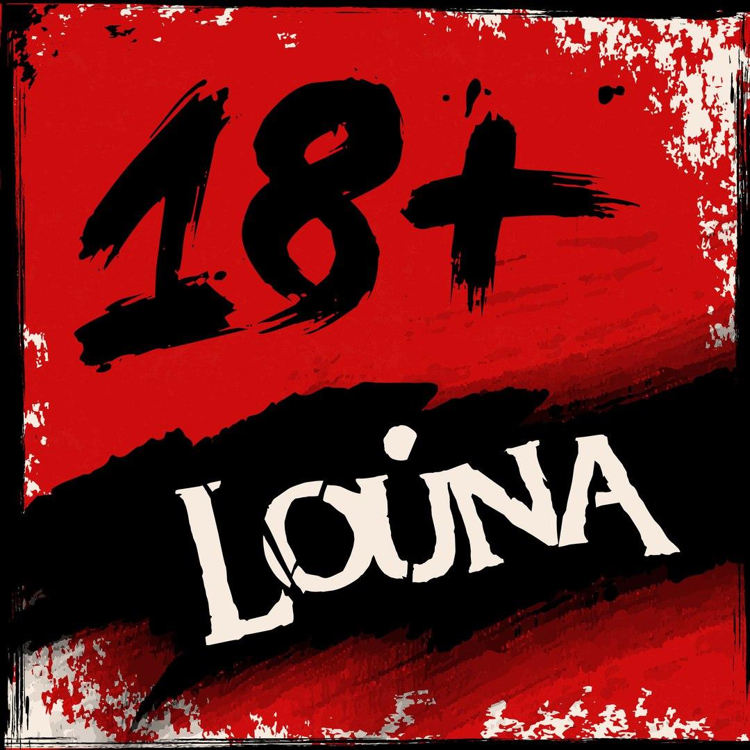 "Louna выпускает сингл ""18+"""