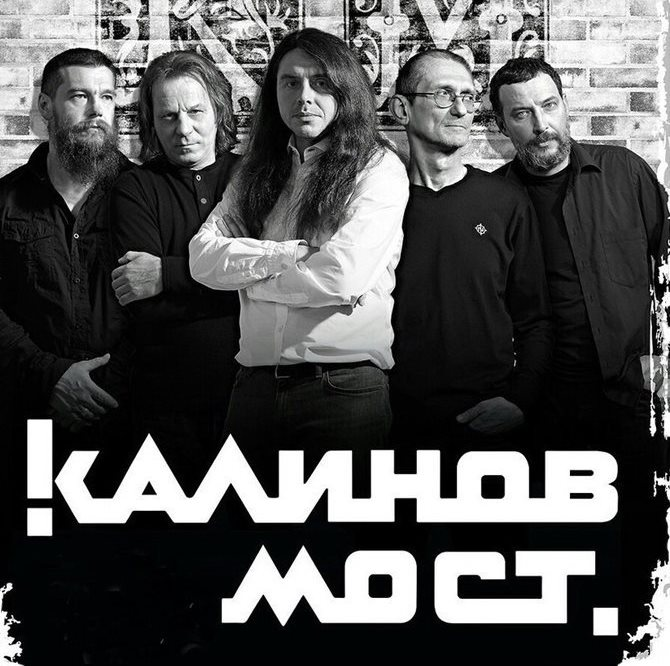 """Калинов мост собирает деньги на """"Даурию"""""""