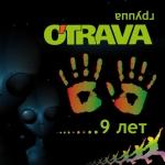 День рождения группы O'TRAVA - 23 августа в клубе Трамплин!