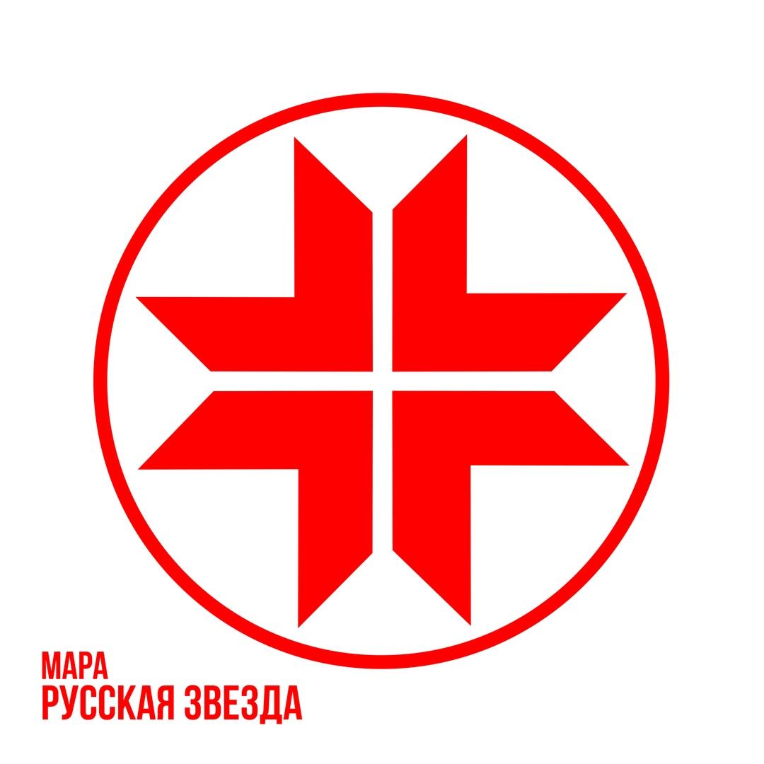 """Мара выпустила долгожданный альбом """"Русская звезда"""""""