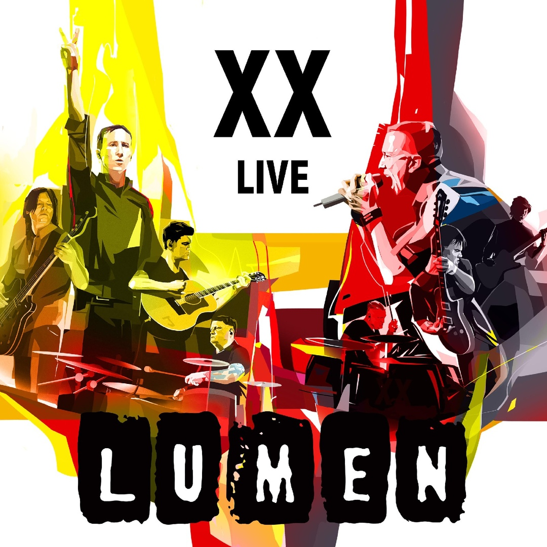 Электричество и акустику объединил концертный альбом Lumen