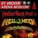 HELLOWEEN & GAMMA RAY: 2 эксклюзивных концерта в России