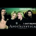 1 октября состоится автограф-сессия королей гибридного рока Apocalyptica