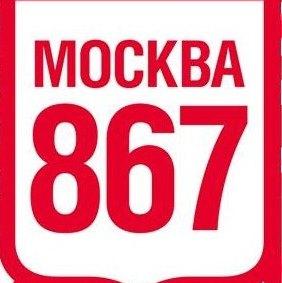 Музыкальный День города в Москве