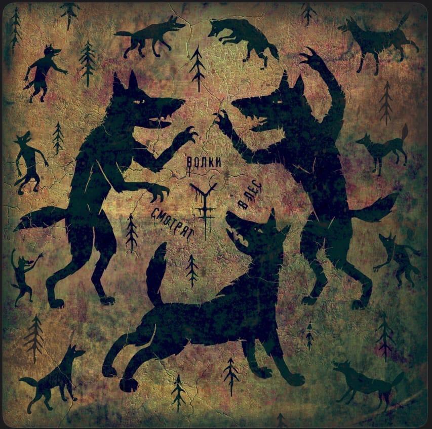 """Нуки: новый альбом """"Волки смотрят в лес"""""""