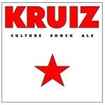 КРУИЗ / Culture Shock ALS