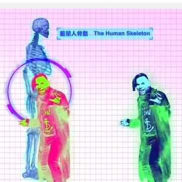 Мумий Тролль выпустили англоязычные «Витамины» в 3D