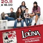 LOUNA: релиз дебютного альбома + автограф-сессия, 20 ноября в магазине «muZZDvor»