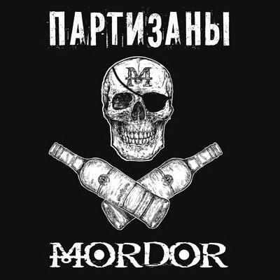 Mordor спели манифест рок-н-ролльного аналогового мира